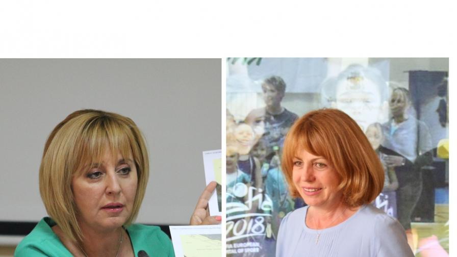 <p>&quot;Галъп&quot;: Манолова печели при евентуален балотаж срещу Фандъкова&nbsp;</p>