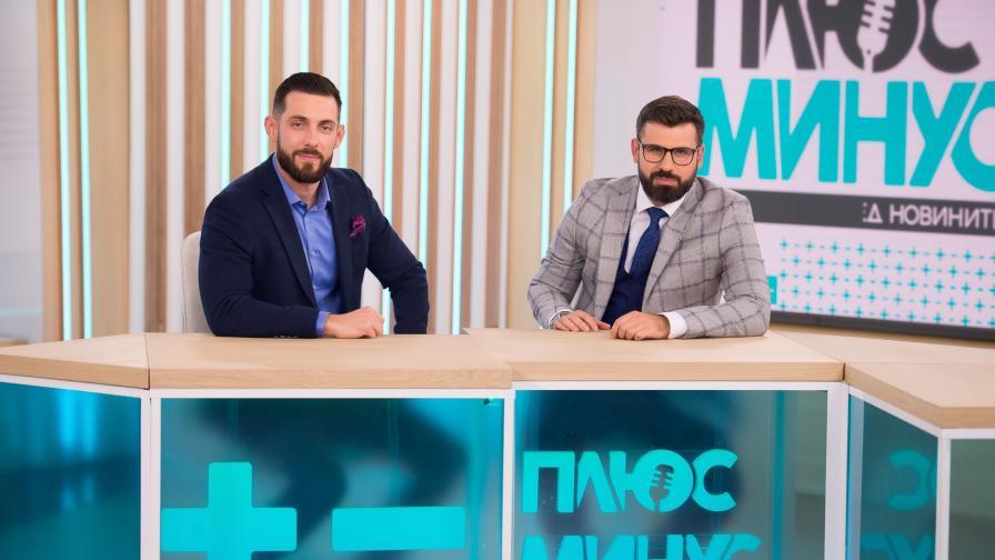 """""""Плюс-минус. Коментарът след новините"""" се завръща с нов сезон в ефира на NOVA"""