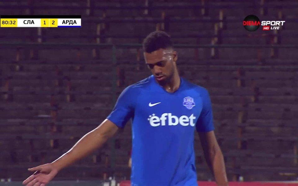 Отборът на Арда получи дузпа в 80-ата минута срещу Славия,