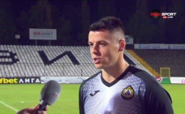 Узунов: Ако бях играл още 5 минути, Славия можеше да не падне