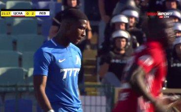 Левски - ЦСКА 2:0 /първо полувреме/