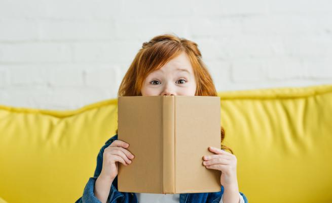 Любимите ни книги, които (не) прочетохме в училище