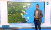 Прогноза за времето (02.09.2019 - обедна емисия)