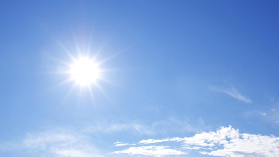 Времето днес - слънчево, но хладно
