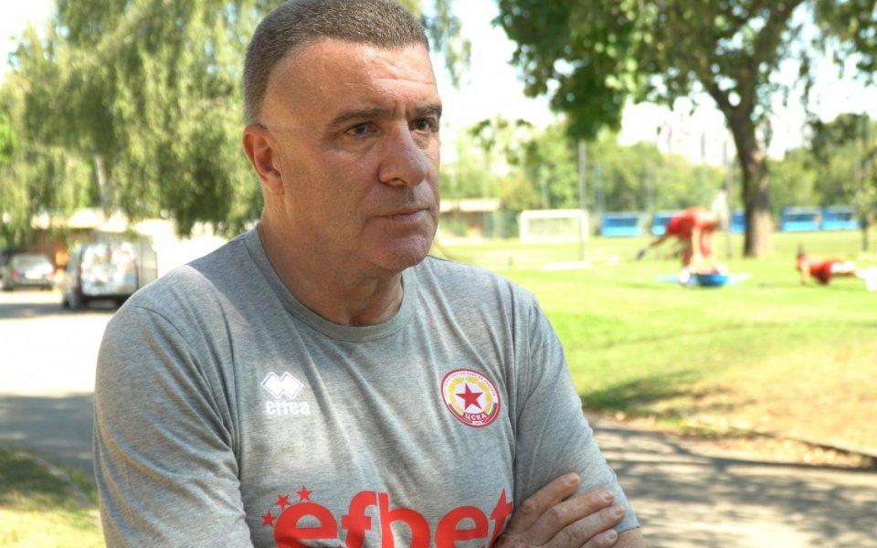 Един от най-добрите български специалисти - Любомир Шейтанов, бе назначен