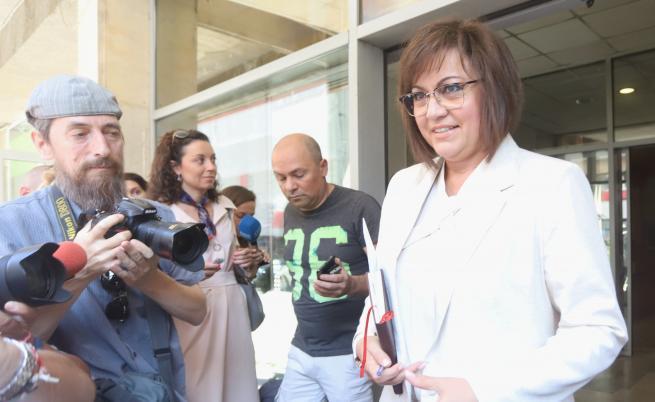 БСП внесе промени в НК заради престъпленията в Сотиря