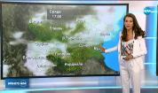 Прогноза за времето (03.09.2019 - централна емисия)