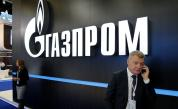 """""""Газпром"""" съгласувал евентуално напускане на """"Овергаз"""""""