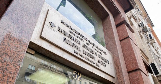 България НАП пусна приложение, с което да проверим какви наши