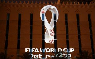 Катар отрече подкупването на лица от ФИФА за домакинство на Мондиал 2022