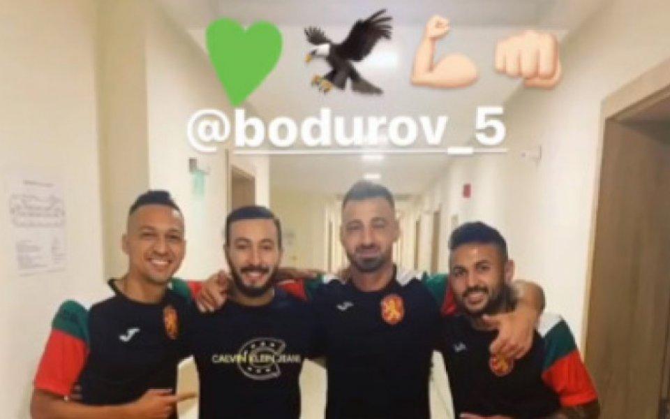 Футболистът на Лудогорец Марселиньо публикува снимка, на която е със