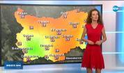 Прогноза за времето (05.09.2019 - централна емисия)