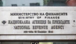 <p>НАП проверява 38 политици и магистрати</p>