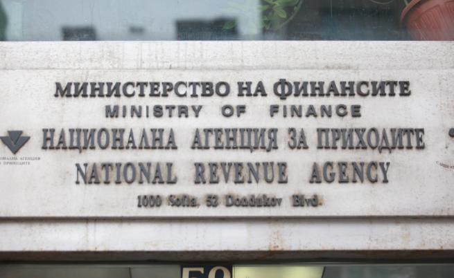 По искане на Цацаров: НАП проверява 38 политици и магистрати