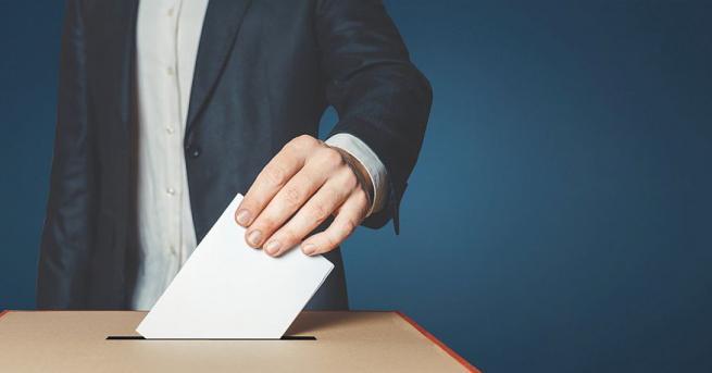 България ЦИК: 59 партии и 7 коалиции ще участват на