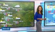 Прогноза за времето (08.09.2019 - централна емисия)