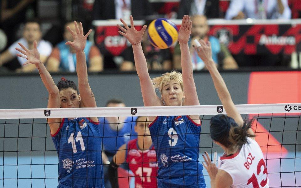 Женският национален отбор на Сърбия триумфира за трети път с