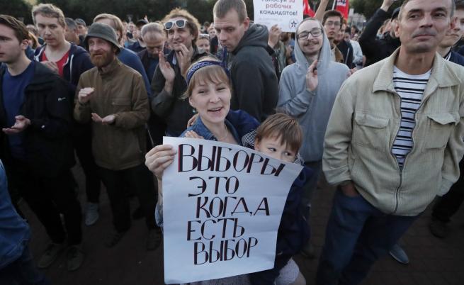 Единна Русия губи една трета от местата в Московската Дума