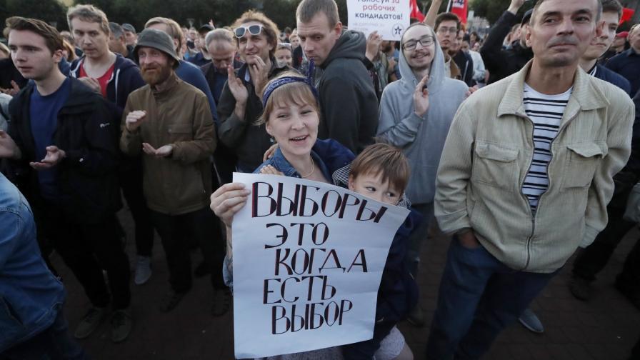 <p>Партията на Путин губи гласове в Москва</p>