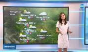 Прогноза за времето (09.09.2019 - обедна емисия)
