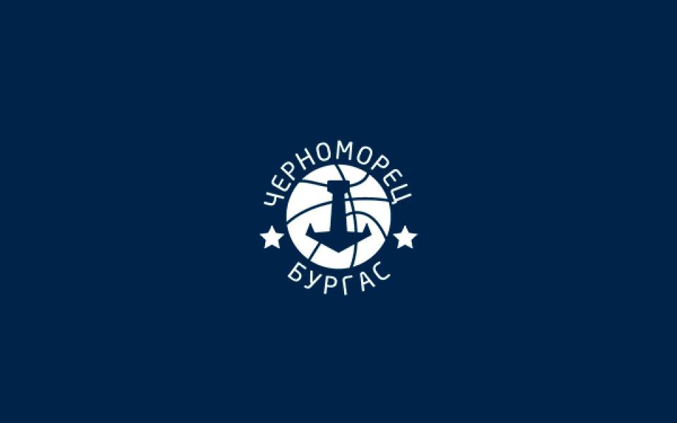 Новакът в Националната баскетболна лига Черноморец Бургассе похвали с поредно