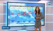 Прогноза за времето (10.09.2019 - обедна емисия)