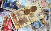 <p>Най-високите заплати в България не са в София</p>