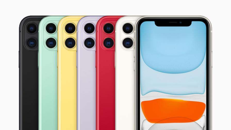 5 функции, които липсват в iPhone 11