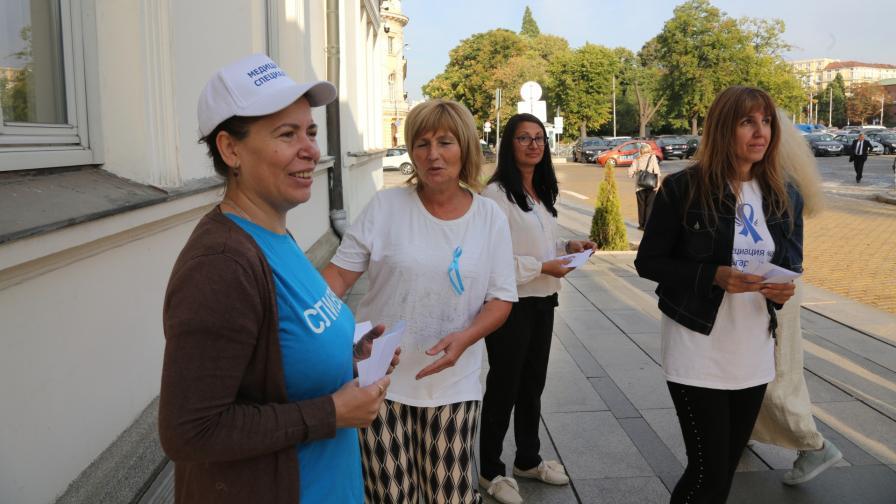 Протестът на медицинските сестри пред Народното събрание