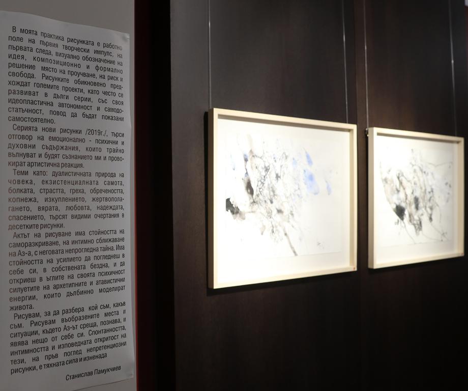 Изложбата може да бъде видяна до 21 септември в Галерия Арте гр.София, ул. Бузлуджа 31
