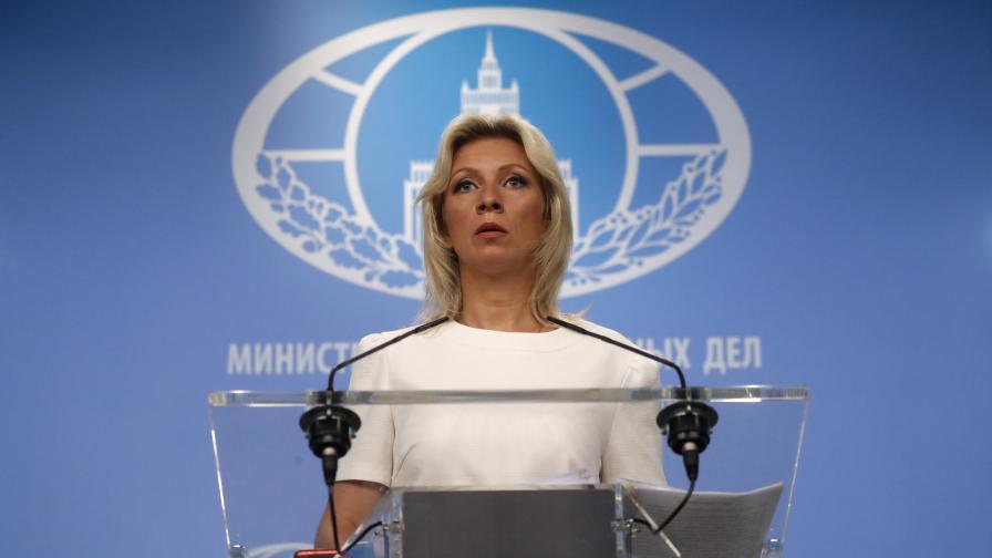 Говорителката на руското външно министерство Мария Захарова