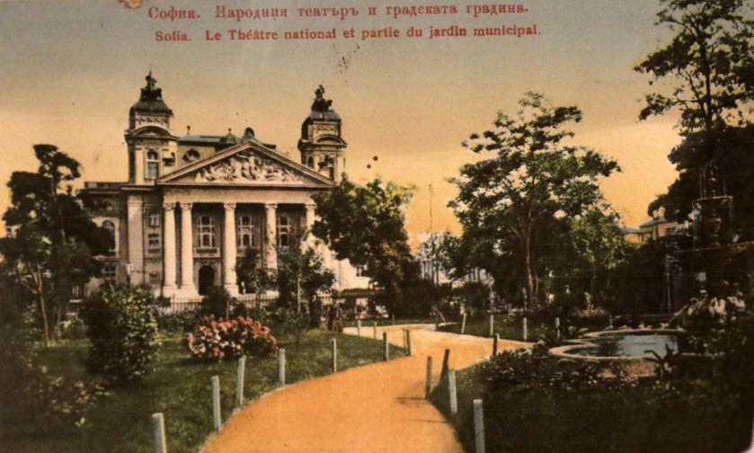 Думи образи места обявяване София столица