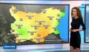 Прогноза за времето (14.09.2019 - централна емисия)