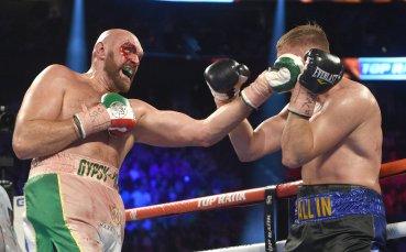 Фюри: Уайлдър е просто поредният нещастник с чифт боксови ръкавици