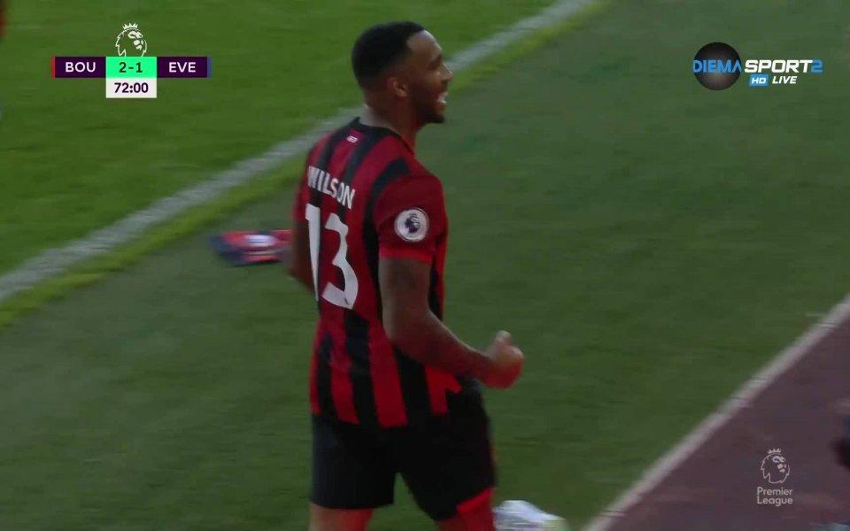 Звездата на Борнемут Калъм Уилсън реализира втори гол в домакинския