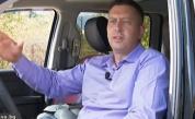 Българин изобрети как да се кара със спукани гуми