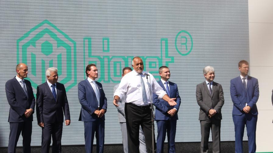 Борисов и Домусчиев откриха нов завод в...