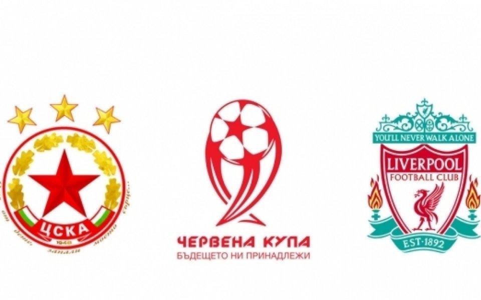 Талантите на настоящия европейски шампионЛивърпулот набор 2008 потвърдиха участие във