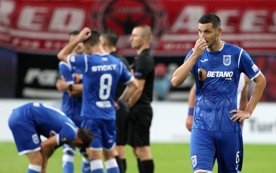 Отборът на ФКСБ победи като гост Университатя Крайова с минималното