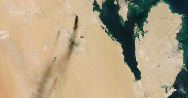 Свят Атаките в Саудитска Арабия: 11 септември в петролния свят