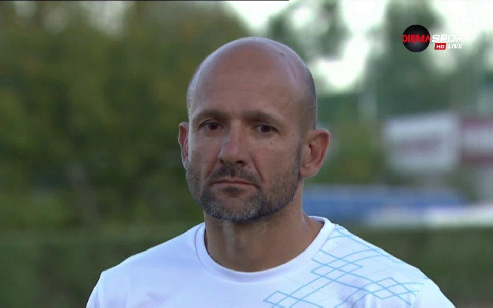 Старши треньорът на Септември София Милен Радуканов похвали своите момчета