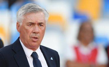 Милан иска да си върне Карло Анчелоти