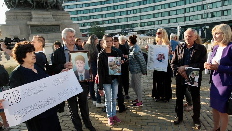 Близки на жестоко убити искат справедливост пред парламента