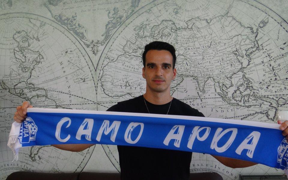 Отборът на Арда Кърджали подписа днес договор с бразилския защитник