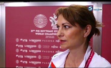 Бранимира Маркова: Многобоят ще бъде много тежко състезание