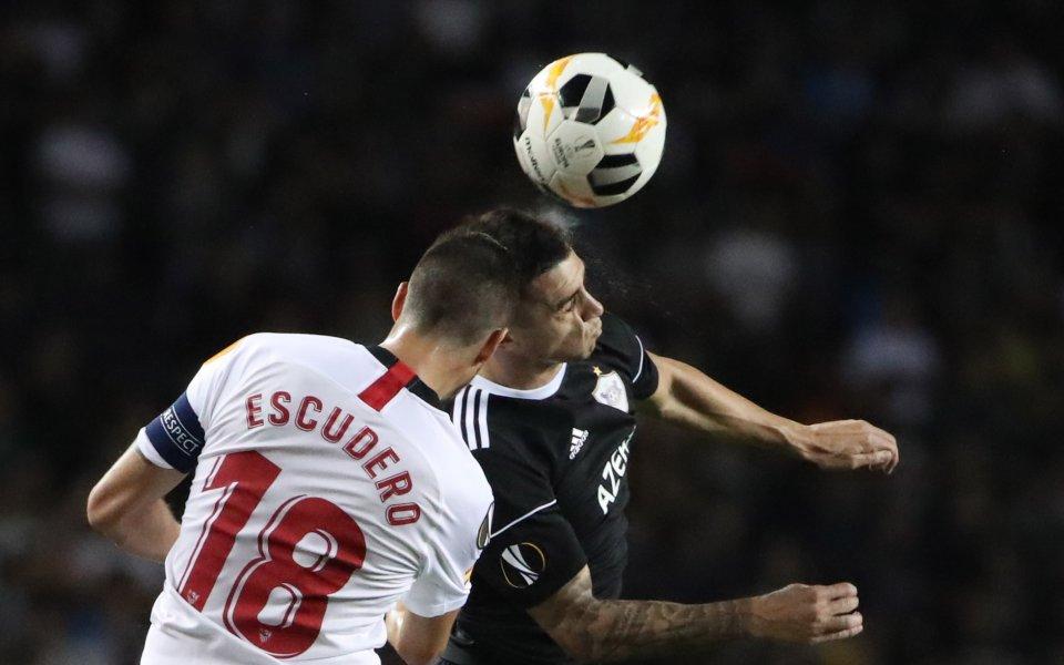 Испанският хегемон в Лига Европа – Севиля, стартира прекрасно тазгодишната