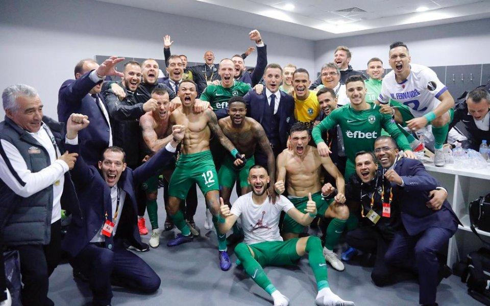 Футболистите на Лудогорец изразиха бурно радостта си след крупния успех