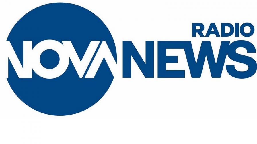 <p><strong>Радио NOVA NEWS</strong> &ndash; четири години в ефира на България</p>