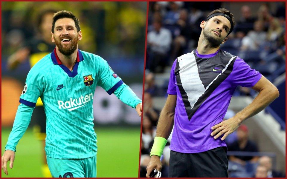 Голямата звезда на Барселона Лионел Меси в известна степен шокира