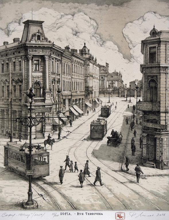 <p>Петър Милев | Petar Milev София 1901 година | Sofia in 1901 литография I lithography</p>